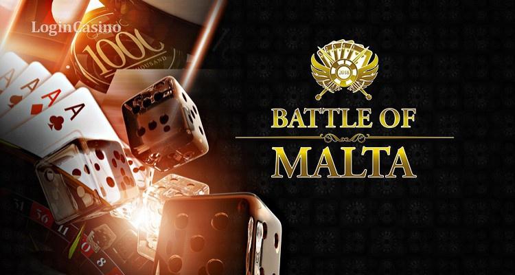 """Событие """"Битва за Мальту"""""""