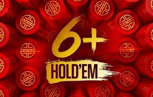 Турниры по Hplldem 6+