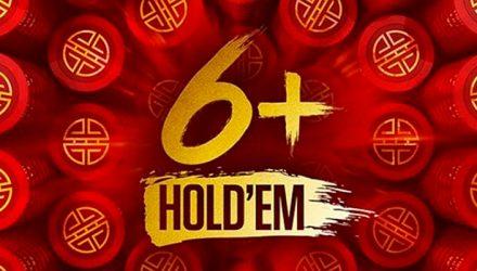 На PokerStars пройдут турниры по дисциплинам 6+, Showtime и Fusion