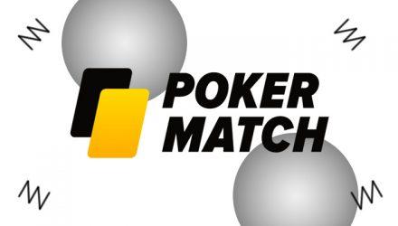 Опыт и амбиции: что приготовил ПокерМатч для украинских игроков?