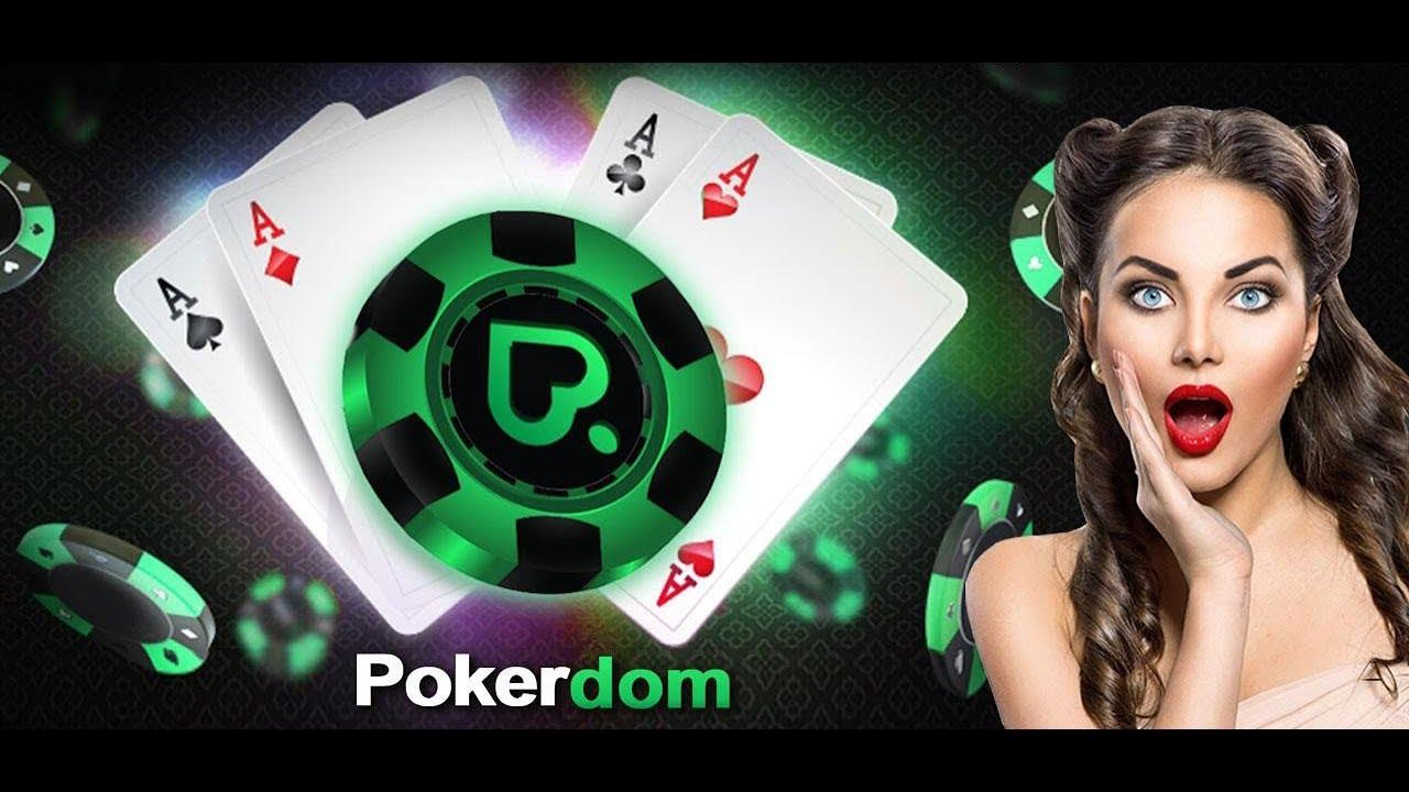 https pokerdom