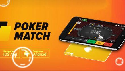 Особенности загрузки PokerMatch на Android