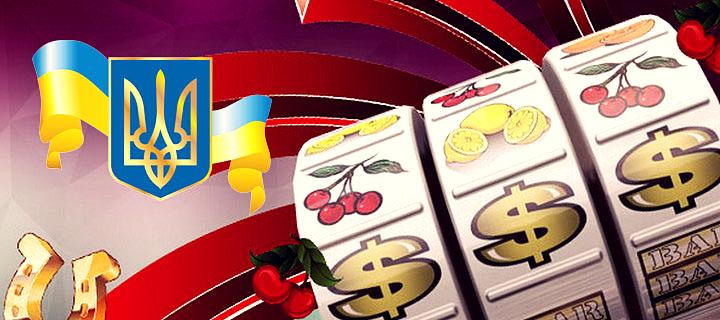 казино на гривны