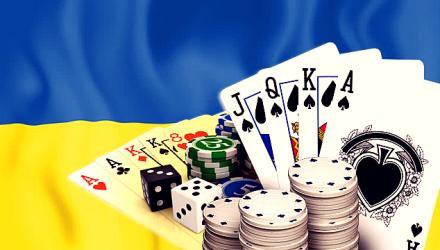 Онлайн румы для украинских покеристов