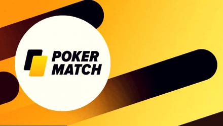 PokerMatch — начни играть в лучшем украинском руме в сети